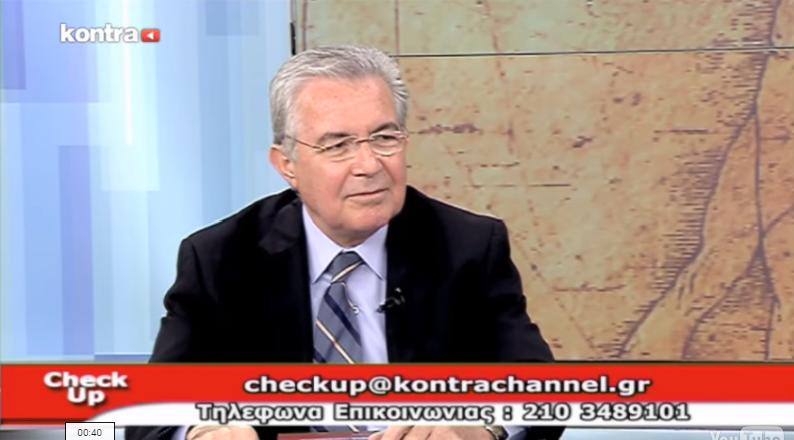Ο Μιχάλης Κυριακίδης στην εκπομπή Check-up