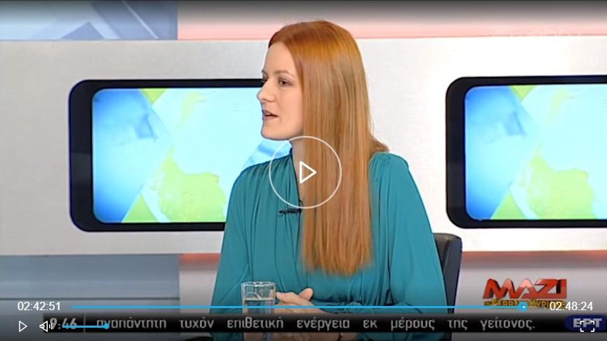 Η Αιμιλία Κονταίου στην εκπομπή «Μαζί το Σαββατοκύριακο» (ΕΡΤ) – «Ποιος είναι ο πλανήτης των Χριστουγέννων»
